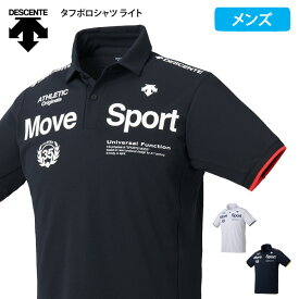 デサント Move Sport メンズ ポロシャツ 半袖 ポロ シャツ ドライ 吸汗 速乾 タフポロ ライト 2020 春夏 新作 DMMPJA70