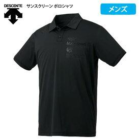 デサント Move Sport メンズ ポロシャツ 半袖 ポロ シャツ ドライ 吸汗 速乾 サンスクリーン 2020 春夏 新作 DMMPJA73