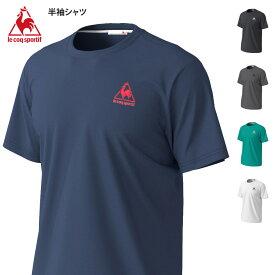 ルコック メンズ 半袖 Tシャツ ドライ 吸汗 速乾 無地 ワンポイント シンプル 2021 春夏 NEW 新作 QMMPJA30ZZ