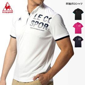 ルコック 半袖 ポロシャツ メンズ 2020 春夏 NEW 新作 襟付き 半袖シャツ ポロ QMMPJA42