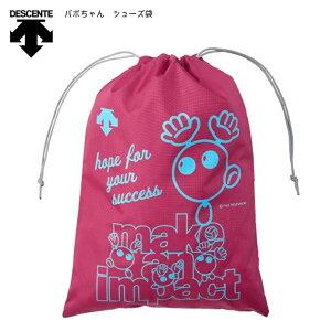 デサント バレーボール バボちゃん シューズケース 巾着 DVA-8048