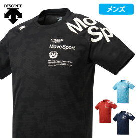 デサント Move Sport メンズ 半袖 Tシャツ ドライ 吸汗 速乾 ジャガード グラフィック 2021 春夏 新作 DMMRJA55