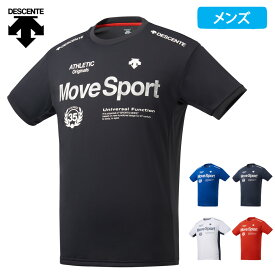 デサント Move Sport メンズ 半袖 Tシャツ ドライ 吸汗 速乾 ドライトランスファー 2021 春夏 新作 DMMRJA56