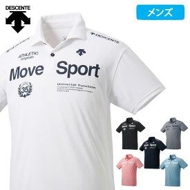 デサント Move Sport メンズ ポロシャツ 半袖 ポロ シャツ ドライ 吸汗 速乾 サンスクリーン 2021 春夏 新作 DMMRJA70