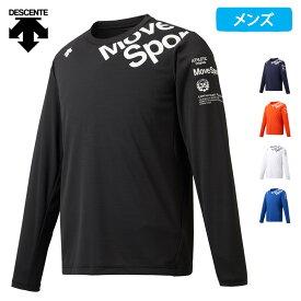 デサント Move Sport メンズ 長袖 Tシャツ ドライ 吸汗 速乾 サンスクリーン 2021 春夏 新作 DMMRJB61