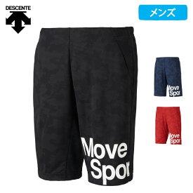 【ポイント5倍】(8/10迄) デサント Move Sport メンズ ショーツ 吸汗 速乾 ジャガード グラフィック ハーフパンツ 2021 春夏 NEW 新作 DMMRJD80