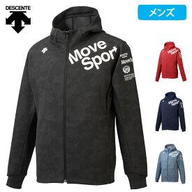 【ポイント5倍】(8/10迄) デサント Move Sport メンズ スウェット パーカー グラフィック 2021 春夏 新作 DMMRJF20