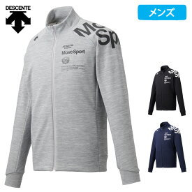 【ポイント5倍】(8/10迄) デサント Move Sport メンズ スウェット ジャケット 2021 春夏 新作 DMMRJF20A