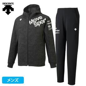 【ポイント5倍】(8/10迄) デサント Move Sport メンズ スウェット 上下 セット グラフィック 2021 春夏 新作 DMMRJF20 DMMRJG20