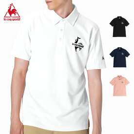 ルコック メンズ 半袖 ポロシャツ ポロ 2021 春夏 NEW 新作 QLMRJA44