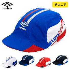アンブロ ジュニア サッカー キャップ 帽子 プラクティス フットボール クーリング 2021 春夏 NEW 新作 UUDRJC03