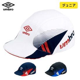 アンブロ ジュニア サッカー キャップ 帽子 プラクティス フットボール クーリング 2021 春夏 NEW 新作 UUDRJC04