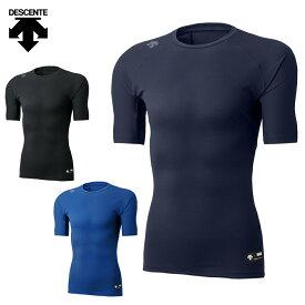 デサント 野球 アンダーシャツ 半袖 丸首 メンズ プロモデル DBMLJA00
