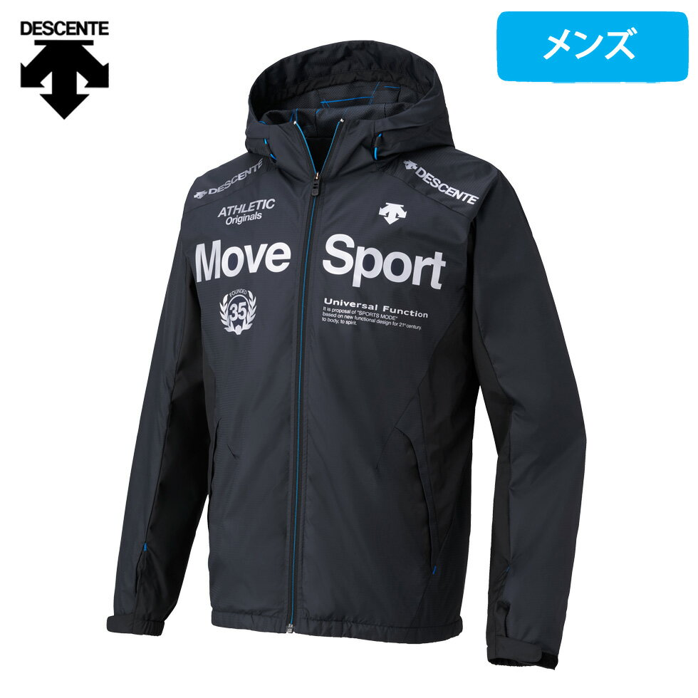 デサント Move Sport 2層 ウインドブレーカー ジャケット (DAT3652)( ウィンドブレーカー ジャケット単品 トレーニングウェア 裏地メッシュ 裏付き 裏地 ジム )