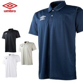 アンブロ ポロシャツ メンズ 半袖 速乾 ドライ 無地 ワンポイント 黒/紺/白/グレー 新作 2019