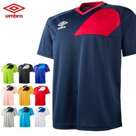 アンブロ UMBRO メンズ ディヴィジョン セカンダリー 半袖シャツ(UBS7640)( 半袖 シャツ プラシャツ プラクティスシャツ 練習着 Tシャツ )