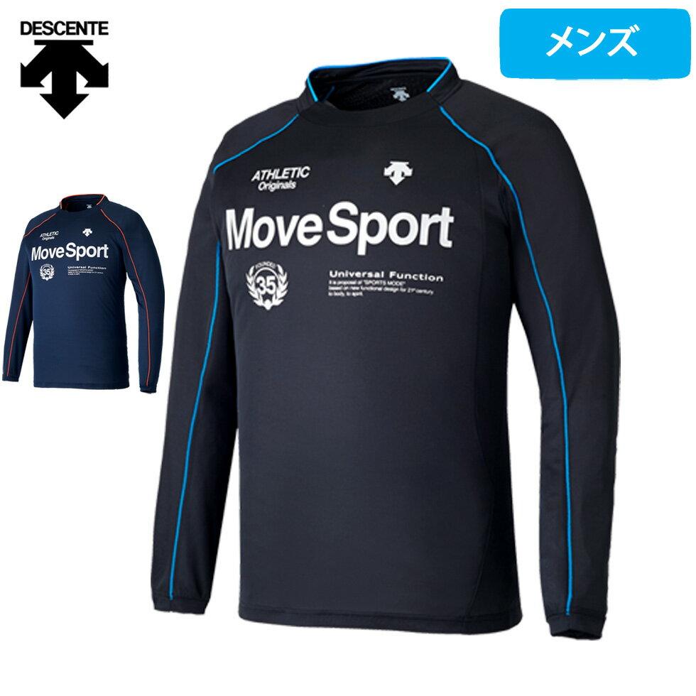 デサント Move Sport 長袖 シャツ メンズ 2017 秋冬 クールトランスファー MT DAT-5754L