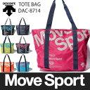 Move Sport ポケッタブル トートバッグ (DAC8714)( バッグ メンズ レディース 通学 通勤 部活 学生 旅行 )( サブバッグ トート 手提...