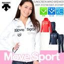 送料無料 【あす楽】 Move Sport サンスクリーン SUN SCREEN ウインドブレーカー 上下 レディース セット (DAT3721W/…