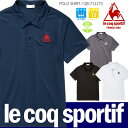 ルコック メンズ ポロシャツ (QB712275)( メール便対応可 ) ( 半袖Tシャツ 半袖 シャツ Tシャツ プラシャツ ポロ …