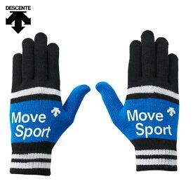 デサント Move Sport マジック ニット グローブ / メンズ レディース 手袋 秋冬 DMAMJD90
