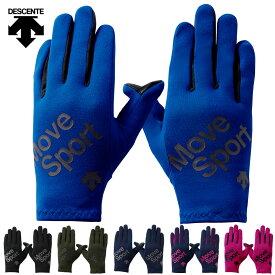 デサント Move Sport フィールドグローブ / タッチパネル対応 3D設計 滑り止め 手袋 メンズ レディース DMAMJD91