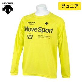 デサント Move Sport ジュニア 長袖 Tシャツ ドライ 速乾 吸汗 DMJMJB50