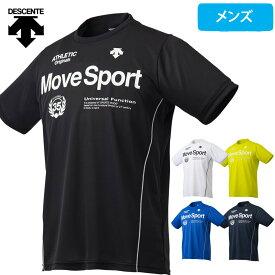 デサント Move Sport Tシャツ メンズ 半袖 ドライ 吸汗 速乾 クールトランスファー DMMMJA55