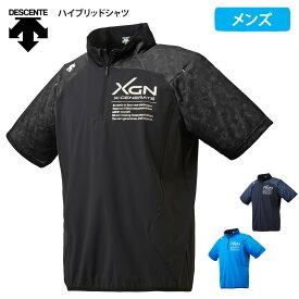 デサント 野球 XGN メンズ ハイブリッド シャツ 半袖 ベースボール ピステ DBMLJF30A
