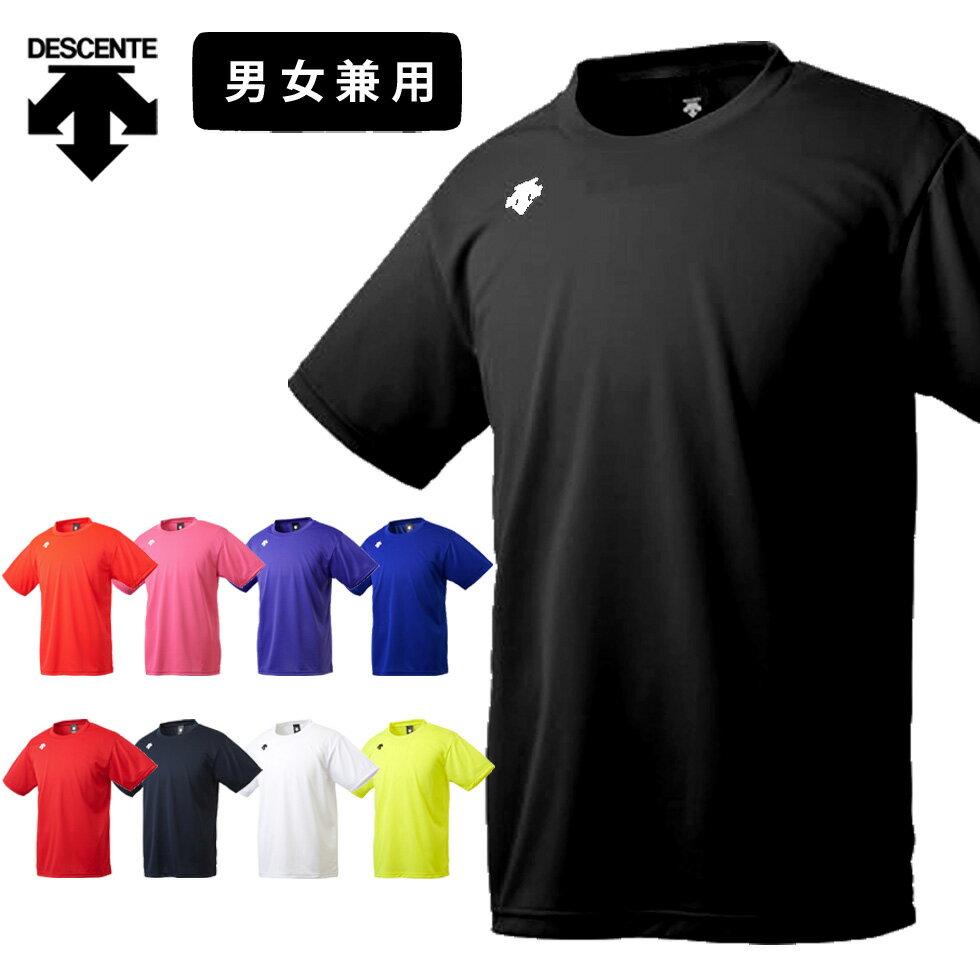 デサント 半袖シャツ メンズ レディース 無地 Tシャツ DMC-5801