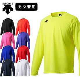 デサント 長袖シャツ メンズ レディース 無地 Tシャツ DMC-5801L