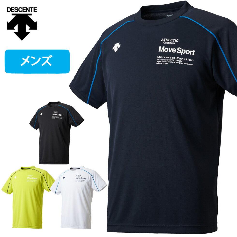 デサント Move Sport サンスクリーン 半袖シャツ メンズ 2018 春夏 DMMLJA53