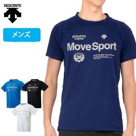 デサント Move Sport Tシャツ メンズ 半袖 ドライ 速乾 吸汗 クールトランスファー DMMLJA54