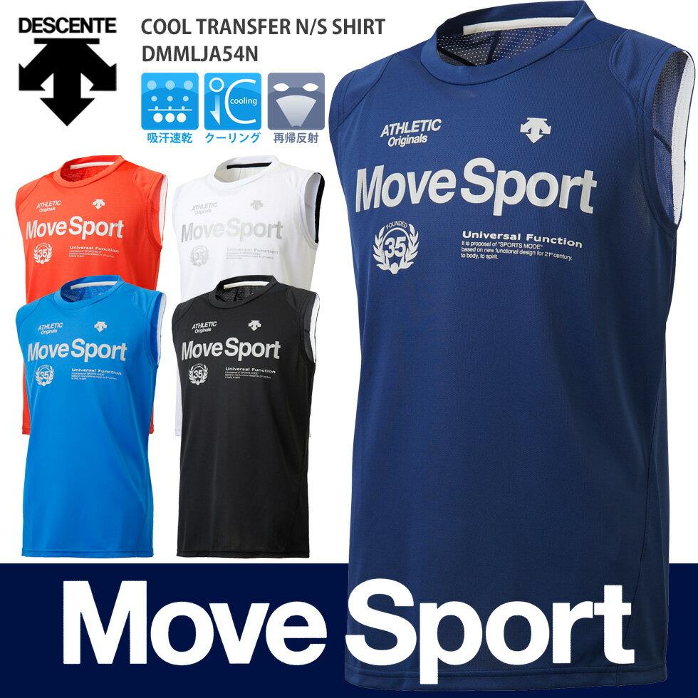 デサント Move Sport クールトランスファー ノースリーブ シャツ メンズ 2018 春夏 DMMLJA54N