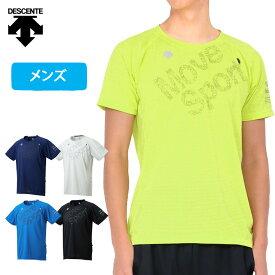 デサント Move Sport Tシャツ メンズ 半袖 ドライ 速乾 吸汗 BRZ+ 高通気 メッシュ DMMLJA62