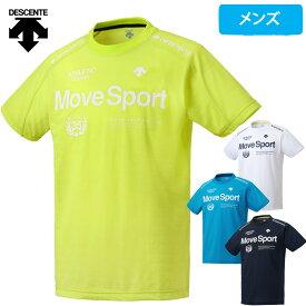 デサント Move Sport Tシャツ メンズ 半袖 ドライ 速乾 吸汗 BRZ+ TOUGH 高通気 メッシュ DMMLJA66