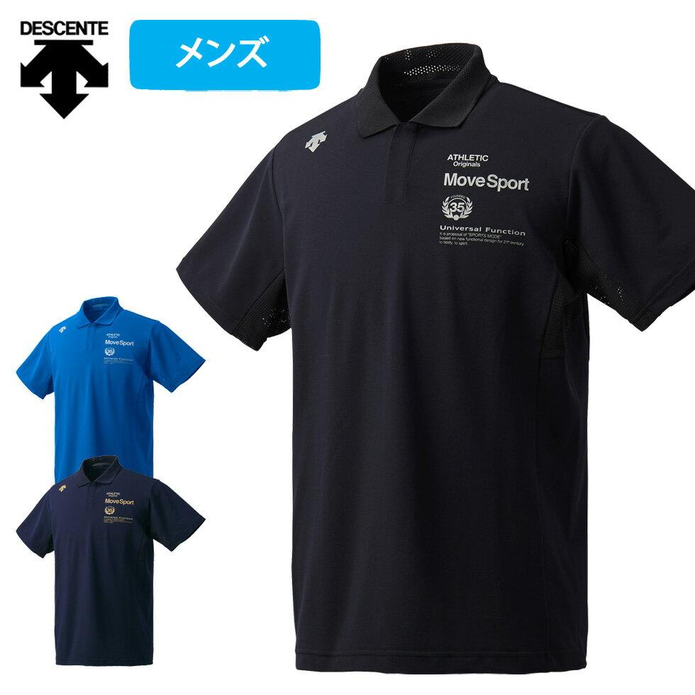 デサント Move Sport タフ ポロ ライト ポロシャツ メンズ 2018 春夏 DMMLJA72