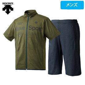 デサント Move Sport タフスウェット 半袖 ジャージ 上下セット 春夏 DMMLJF13 DMMLJG13