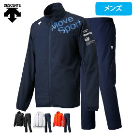 デサント Move Sport ジャージ 上下セット メンズ ハニカム クロス DMMLJF18 DMMLJG18