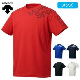 デサント Move Sport メンズ 半袖 Tシャツ ドライ 吸汗 速乾 クアトロセンサー DMMNJA54