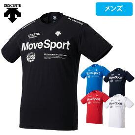 デサント Move Sport 半袖 Tシャツ メンズ ドライ 吸汗 速乾 サンスクリーン ハイブリッド 2019 春夏 新作 DMMNJA56