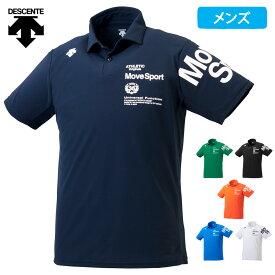 デサント Move Sport メンズ ポロシャツ 半袖 ポロ シャツ ドライ 吸汗 速乾 サンスクリーン DMMNJA71