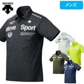 デサント Move Sport タフ T ポロシャツ メンズ ドライ 2019 春夏 DMMNJA79