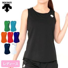 デサント 陸上 競技 ユニフォーム シャツ レディース / ランニング マラソン レース ウェア レーシングシャツ ランニングシャツ DRN-4723W