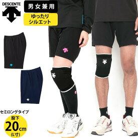 デサント バレーボール 練習着 ハーフ パンツ 男女兼用 メンズ レディース MT2.5 ゲームパンツ DSP-1602