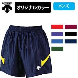デサント バレーボール ユニフォーム パンツ メンズ ジュニア / オリジナル オーダー カラー 練習着 パンツ OVL-6012