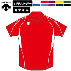 デサント バレーボール ユニフォーム 半袖 衿付き シャツ メンズ レディース ジュニア / オリジナル オーダー カラー 練習着 OVL-4032