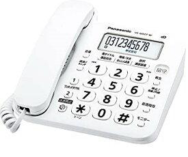 ■親機のみ子機なし■送料無料■Panasonic パナソニック コードレス電話機 VE-GD27DL-W ■VE-GD26DL-W VE-GZ21DL-W 後継機 新型機