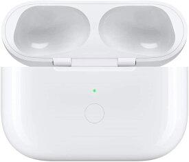 ■送料無料■ワイヤレス充電ケース Apple AirPods Pro 国内正規品 MWP22J/A アップル