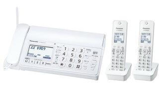 ♦ 普通松下松下 KX-PD205DW-W 數位無繩紙張傳真奪回.逗孩子 2 或同等學歷